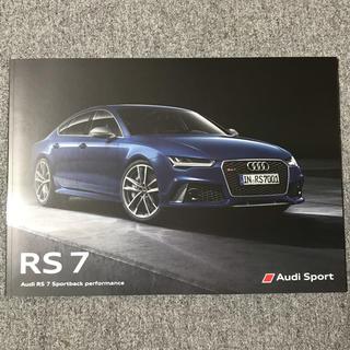 アウディ(AUDI)の【未使用品】Audi RS7 カタログ(カタログ/マニュアル)