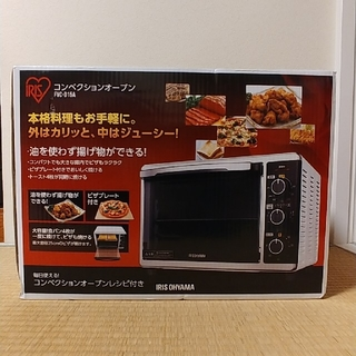 アイリスオーヤマ - [kids様専用]アイリスオーヤマ コンベクションオーブン FVC-D15A