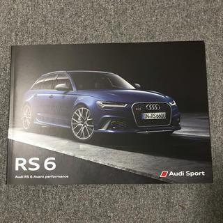 アウディ(AUDI)の【未使用】アウディ RS6 Avant カタログ(カタログ/マニュアル)