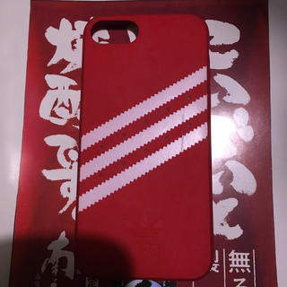 アディダス(adidas)のアディダスアイフォーンiPhone6Sケース(iPhoneケース)