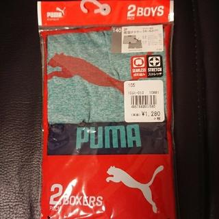 プーマ(PUMA)のPUMA ボクサーパンツ 2枚組(下着)