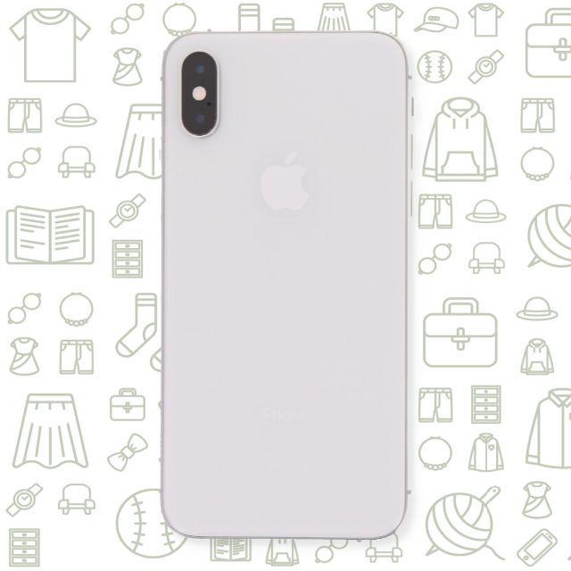 iPhone(アイフォーン)の【B】iPhoneXS/64/SIMフリー スマホ/家電/カメラのスマートフォン/携帯電話(スマートフォン本体)の商品写真