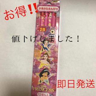 ディズニー(Disney)のディズニープリンセス 鉛筆 2B ダース12本入り(鉛筆)