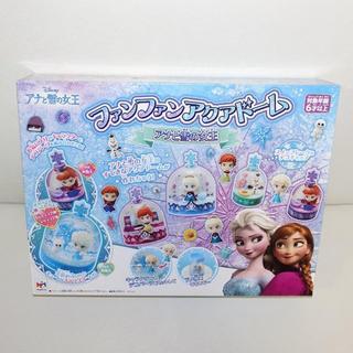 メガハウス(MegaHouse)の新品・未使用・未開封 ファンファンアクアドーム アナと雪の女王(キャラクターグッズ)