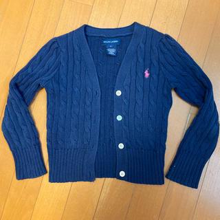 ラルフローレン(Ralph Lauren)のラルフローレン 紺色カーディガン5 (110-120)(カーディガン)