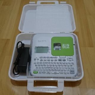 カシオ(CASIO)のカシオ ラベルライター ネームランド  KL-G2 収納ケース付(オフィス用品一般)
