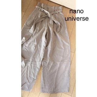 nano・universe - nano  universe