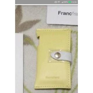 フランフラン(Francfranc)のフランフラン フリスクケース (その他)
