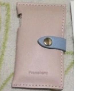 フランフラン(Francfranc)のフランフラン フリスクケース(その他)