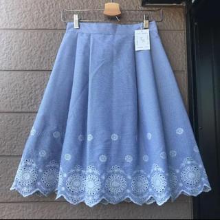 新品♡TRUDEA トルディア♡スカラップ裾刺繍スカート(ひざ丈スカート)