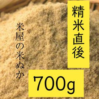 お米屋の米ぬか(米/穀物)