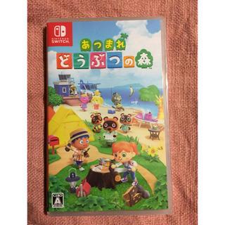 Nintendoスイッチ どうぶつの森ソフト(家庭用ゲームソフト)