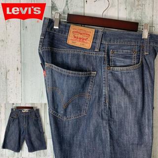 リーバイス(Levi's)のリーバイス 569 ルーズ ストレート デニム ハーフ パンツ(ショートパンツ)