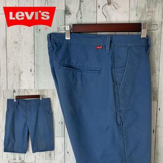 リーバイス(Levi's)のリーバイス チノパン ハーフ パンツ 青(ショートパンツ)