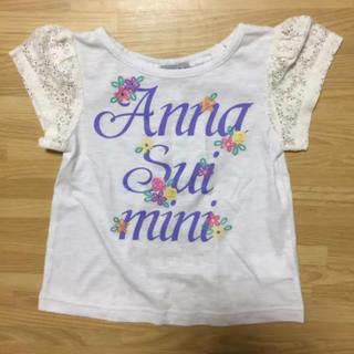 アナスイミニ(ANNA SUI mini)の新品タグ付 アナスイミニ  100 レースパフスリーブ カットソー 半袖Tシャツ(Tシャツ/カットソー)