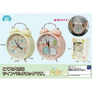 すみっコぐらし BIGツインベルクロックカラー ピンク(置時計)