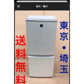 SHARP - シャープ 冷凍冷蔵庫 小型 2ドア プラズマクラスター搭載 SJ-PD14T