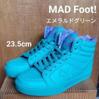 マッドフット(MADFOOT!)のMadFoot エメラルドグリーン ハイカット ブーツカット(スニーカー)