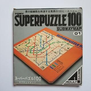 スーパーパズル 100 サブウェイマップ(鉄道)
