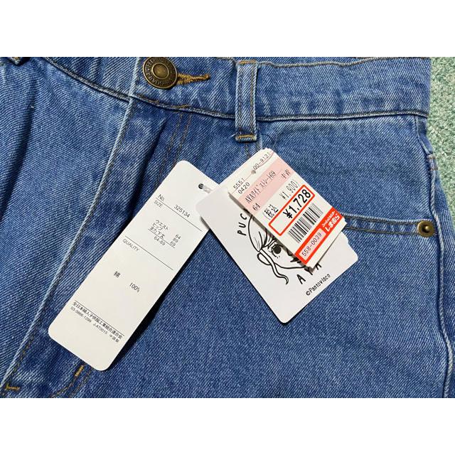 しまむら(シマムラ)の【新品】しまむら✖️プチプラのあや AYAハイウエストデニム 64 レディースのパンツ(デニム/ジーンズ)の商品写真