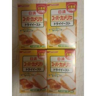 ニッシンセイフン(日清製粉)のカメリヤ ドライイーストお徳用50g 4個セット 送料込 2021/04/14(調味料)