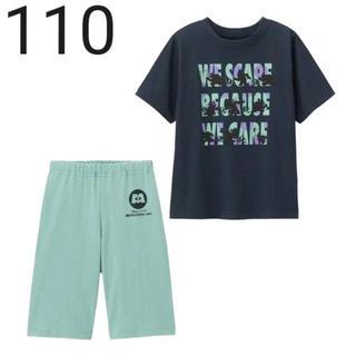 ジーユー(GU)の新品 GU モンスターズインク ラウンジセット 110 男の子 パジャマ(パジャマ)