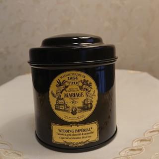 マリアージュフレールウェディングインペリアルリーフ約70㌘(茶)