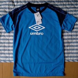 アンブロ(UMBRO)のumbro ジュニアTシャツ(Tシャツ/カットソー)