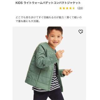 ユニクロ(UNIQLO)の美品 ウォームパデットコンパクトジャケット グリーン キッズ 160cm(ジャケット/上着)