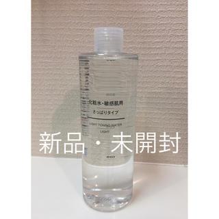 MUJI (無印良品) - 未開封■無印良品 化粧水・敏感肌用・さっぱりタイプ 大容量 400ml