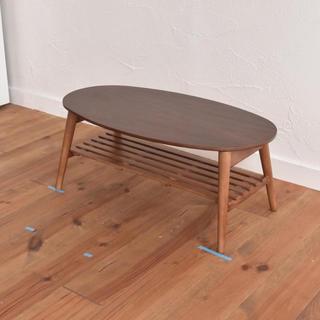 【送料無料】Oval / Walnut Folder Low Table(ローテーブル)