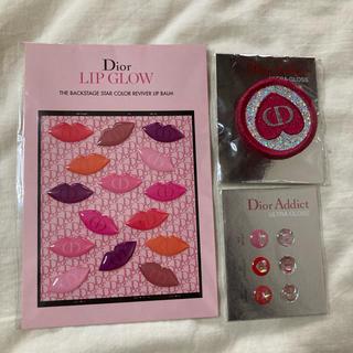ディオール(Dior)のDiorディオール リップグロウシール&ウルトラグロスシール、ピンバッジセット (その他)
