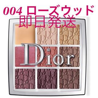 Dior - ディオールバックステージ アイパレット ローズウッド