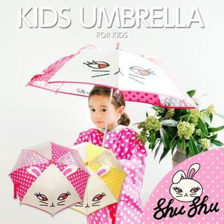 キッズアンブレラ【未使用新品】ピンク『送料込み』(傘)