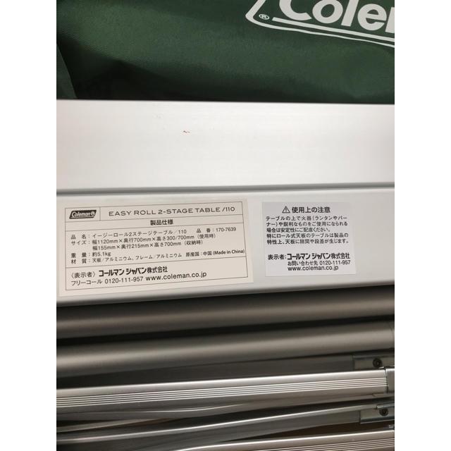 Coleman(コールマン)のまぃ様専用 廃盤 コールマン  イージーロール テーブル インテリア/住まい/日用品の机/テーブル(アウトドアテーブル)の商品写真