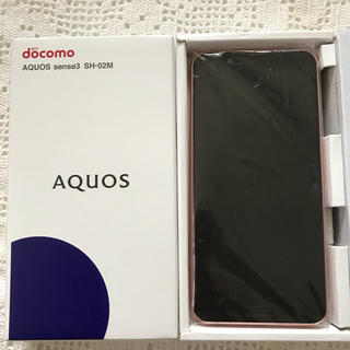 ⭐️アクオス AQUOS sense3 カッパー 64GB SIMフリー 新品(スマートフォン本体)