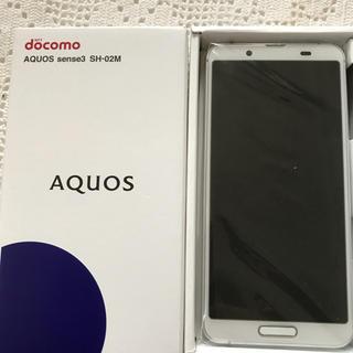 AQUOS sense3 シルバーホワイト 64GB SIMフリー 新品 (スマートフォン本体)