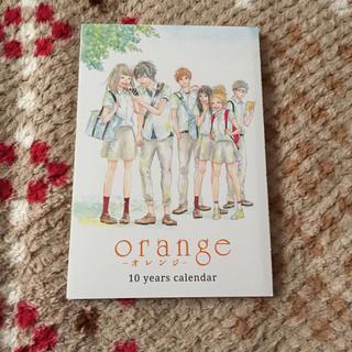 orange 映画前売り特典(その他)