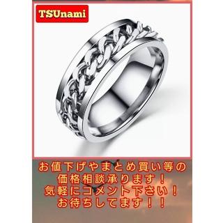 ☆新品☆リング  シルバー 黒 喜平チェーン サージカルステンレス US11号(リング(指輪))