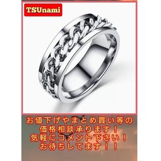 ☆新品☆リング  シルバー 黒 喜平チェーン サージカルステンレス US12号(リング(指輪))