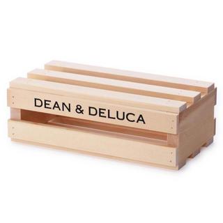 ディーンアンドデルーカ(DEAN & DELUCA)のDEAN & DELUCA/ウッドクレートボックス(Mサイズ)(小物入れ)