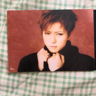 ガクト ポストカード 10枚セット(アイドルグッズ)