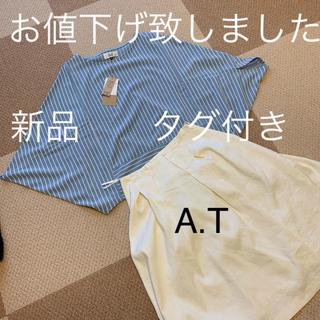 エーティー(A.T)のアツロウ タヤマ  お値下げ(ひざ丈スカート)