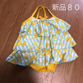 ニシマツヤ(西松屋)の水着80(水着)