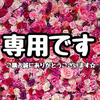 コストコ(コストコ)のごりらの帽子様専用 (4T)(下着)
