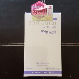 サムライ(SAMOURAI)の❤SAMOURAI Woman ホワイトムスク❤(香水(女性用))