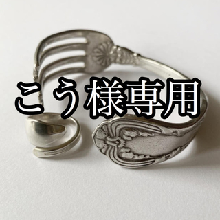 ティファニー(Tiffany & Co.)のこう様専用(バングル/リストバンド)