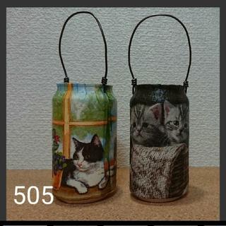 リメイク缶☺️2個セット➰3匹のしまトラ猫&窓辺の猫(プランター)