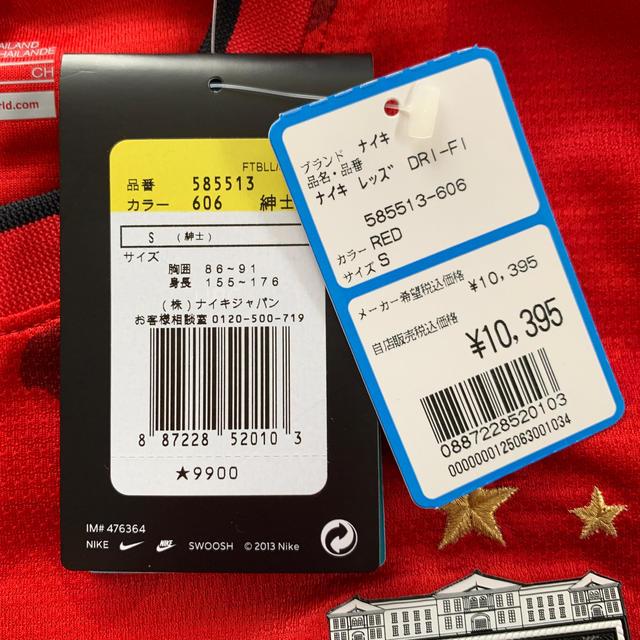 NIKE(ナイキ)のレア!浦和レッズ ユニフォーム 鈴木啓太 紳士Sサイズ スポーツ/アウトドアのサッカー/フットサル(ウェア)の商品写真