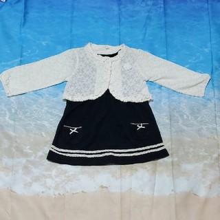 ニシマツヤ(西松屋)のフォーマル ワンピースとカーディガン(ドレス/フォーマル)